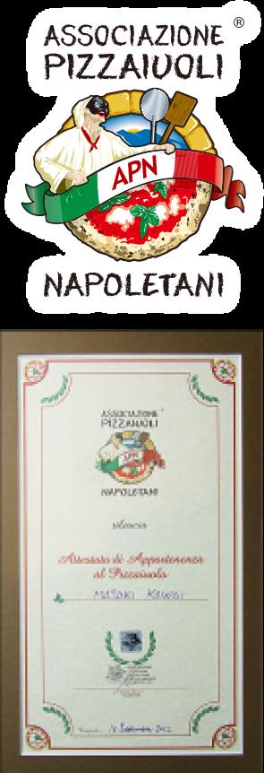 ナポリピッツァ